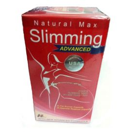 Жиросжигатель с Сибутрамином Natural Max Slimming (по 25 касул)